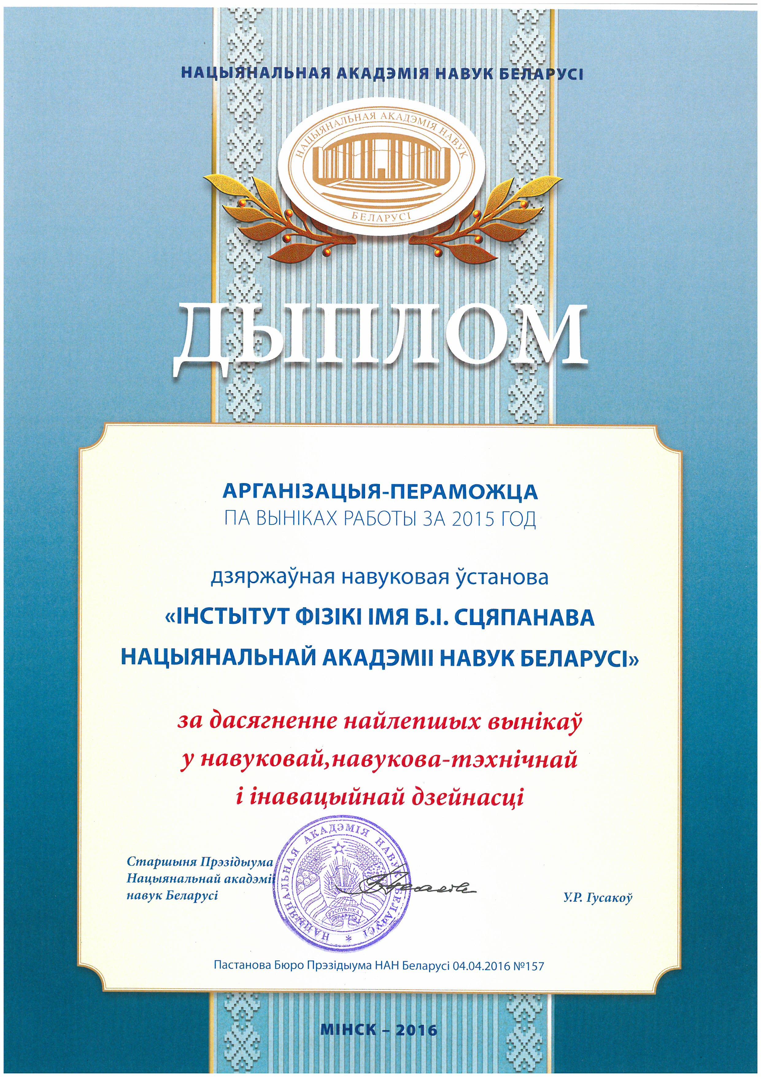 SKMBT_C224e16042915240_0001